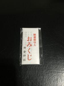ファイル_002 (1)