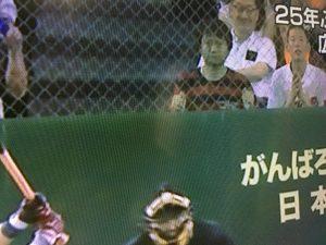 日本一ガッツポーズが早かったカープファン