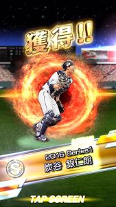 「S」炭谷銀仁朗Series1