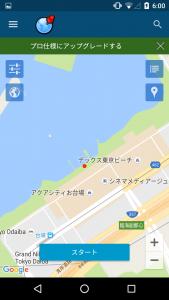【偽のGPS – 偽の場所】