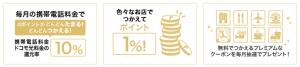 %e3%82%b4%e3%83%bc%e3%83%ab%e3%83%89