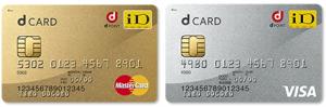 d-cards