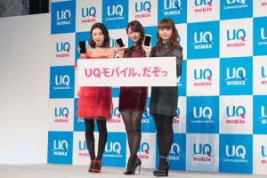 画面向かって左から 永野芽郁、深田恭子、多部未華子