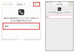 iphone%e3%82%92%e6%8e%a2%e3%81%993