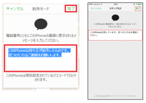 iphone%e3%82%92%e6%8e%a2%e3%81%994