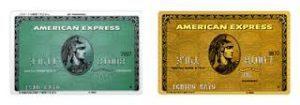 imgres-2-300x105-300x105